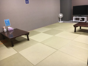 和室休憩スペース