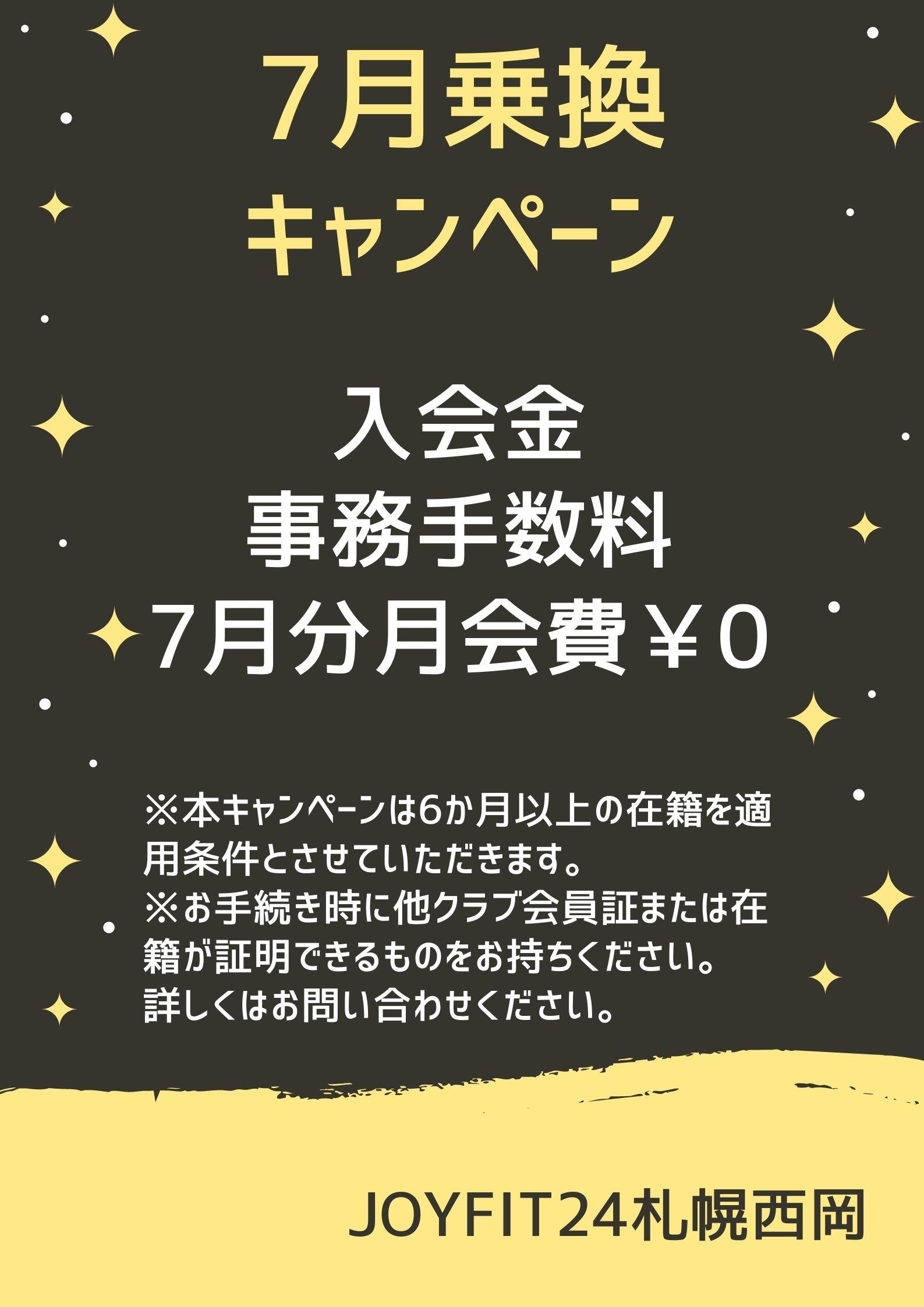 紹介 (1)