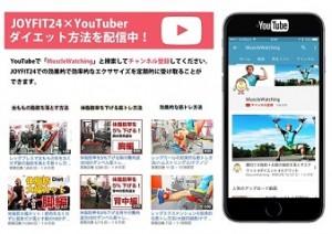 高稲さん宣伝物 - コピー