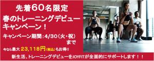 新大阪HP