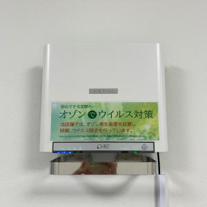 オゾン発生装置