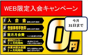 新深江WEB画像1701