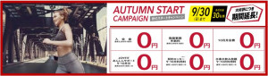 今福、太子橋を除く10店舗(後半分)