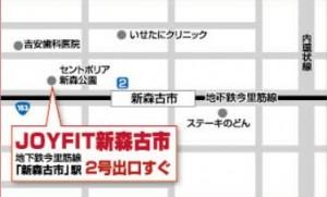 JOYFIT24新森古市