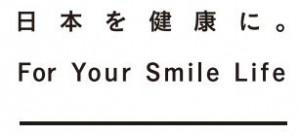 日本を健康に