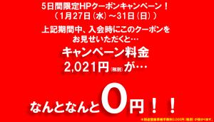 2021-01-26