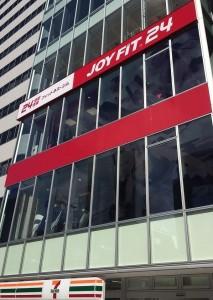JOYFIT24心斎橋