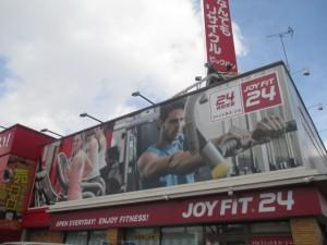 JOYFIT24札幌白石本通