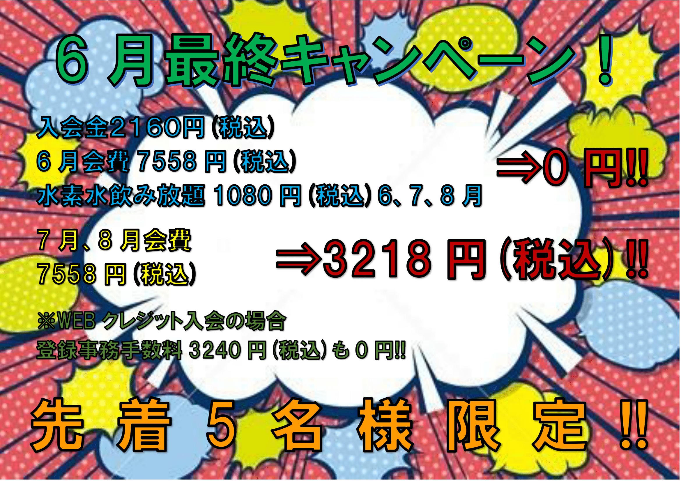 201706譛€邨・P逕サ蜒・1