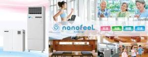 ナノフィール