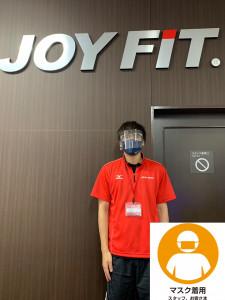 感染症対策③マスク着用