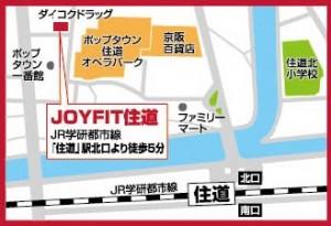 JOYFIT24住道