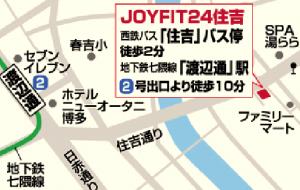 JOYFIT24住吉
