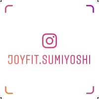 JOYFIT24住吉 Instagram お得な情報やイベント情報、 トレーニング情報を発信していきます! フォロー&応援お願い致します♪