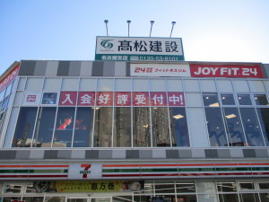 JOYFIT24名古屋太閤通