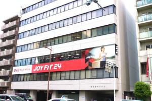 JOYFIT24太子橋