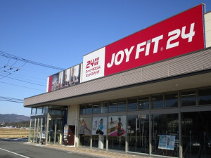 JOYFIT24高萩
