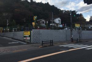 提携駐車場【リパーク日野高幡第2】