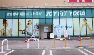 JOYFIT YOGA 高松東