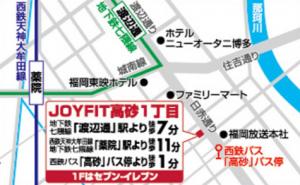 JOYFIT24高砂1丁目