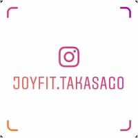 JOYFIT24高砂1丁目 Instagram お得な情報やイベント情報、 トレーニング情報を発信していきます! フォロー&応援お願い致します♪