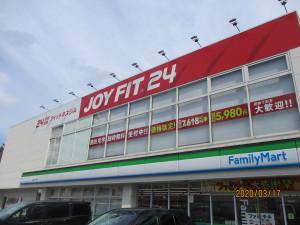 JOYFIT24田無
