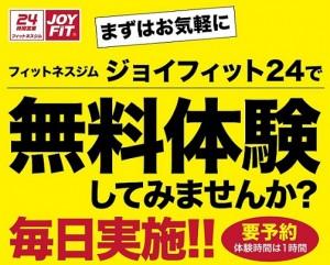 325951pos_三宮