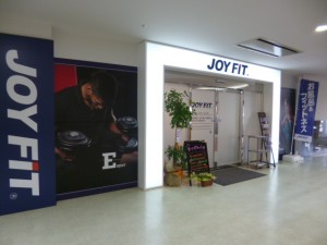 JOYFIT24札幌手稲前田
