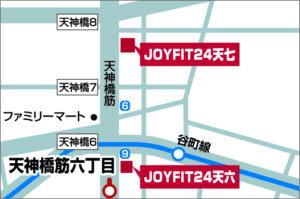 JOYFIT24天六
