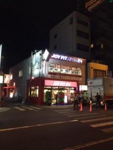 JOYFIT24寺田町