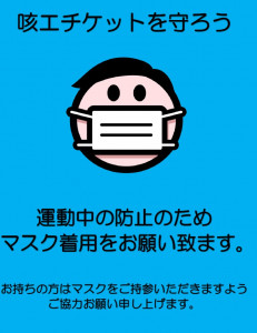 【ジムエリア】