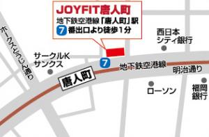 JOYFIT24唐人町