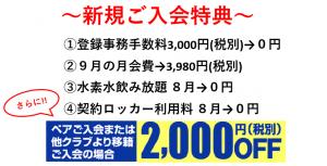 都島本通Plus+