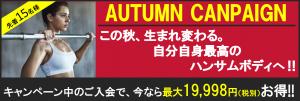 toujinmachi10