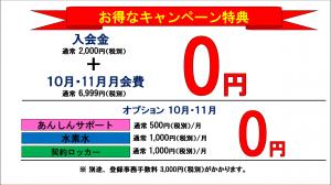 toujinmachi101