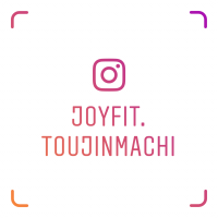 JOYFIT24唐人町 Instagram お得な情報やイベント情報、 トレーニング情報を発信していきます! フォロー&応援お願い致します♪