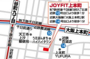 JOYFIT24上本町