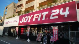 JOYFIT24うるまみどり町
