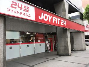 JOYFIT24西本町