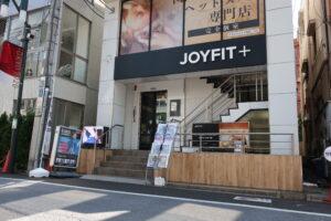 JOYFIT+用賀